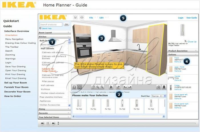 Дизайн комнаты онлайн при помощи программы ikea-home-planner-guide
