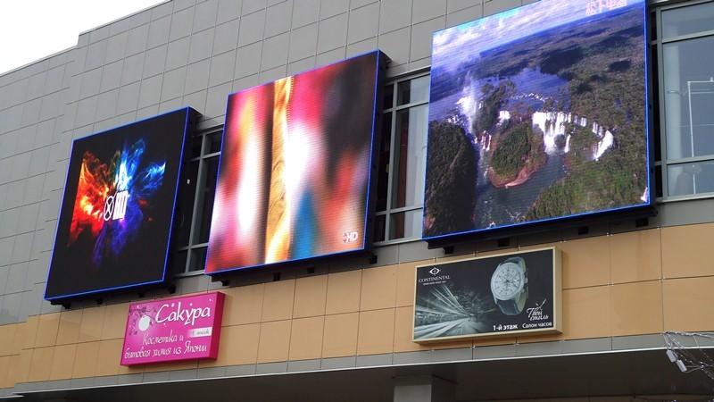 экраны в рекламе